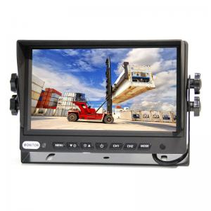7 Inch Digital TFT-LCD Car Reverse Monitor