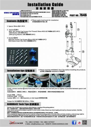 Audi / Seat / Skoda / VW Rollcenter-/Camber-justering 2 Delar/Set +40mm / Camber -2~3° Hardrace