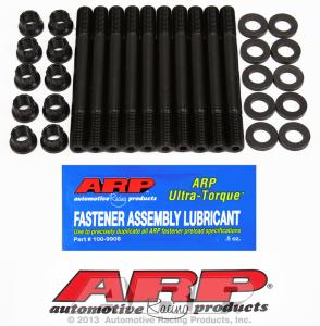 ARP HEAD STUD KIT ECLIPSE 2.0 4G63 89 90 91 92 93 94