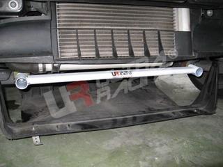Smart Fortwo 450/451 98+ UltraRacing Främre Nedre Stabiliseringsstag