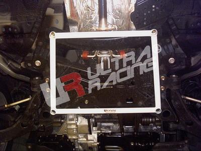 Mazda 3 BK/BL/MPS /Mazda 5 UltraRacing 4-Punkts Främre Nedre Stabiliseringsstag
