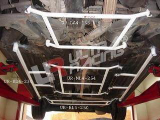 Mitsubishi FTO UltraRacing 2x 4-Point Side Floor Bars