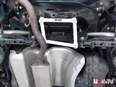 Nissan X Trail 2.0 08+ UltraRacing 4-Punkts Bakre Nedre Stabiliseringsstag 1230