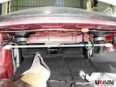 Ford Telstar / Mazda 626 93-97 Ultra-R Rear Upper Strutbar