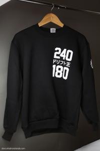 WMD S-Chassi-Sweatshirt