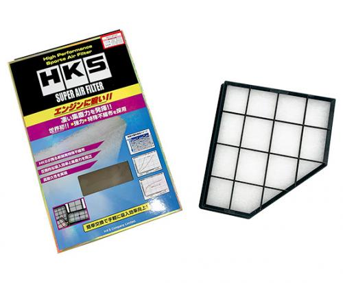HKS Super Air Filter Toyota / BMW B48/B58 Type31