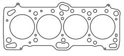 Mitsubishi 4G63/T 85.5mm MLS Topplockspackning Cometic Gaskets