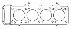 BMW 1573/1772cc 66-78 86mm Topplockspackning Cometic Gaskets