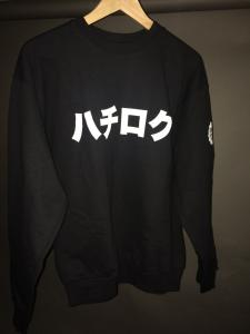 "WMD ""Hachi Roku""-Sweatshirt"