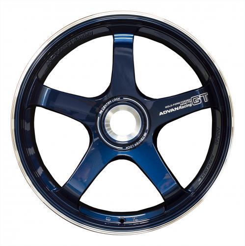 Advan GT Premium Version (Center Lock) 20x12,0 +44 Racing Titan Blå & Ring