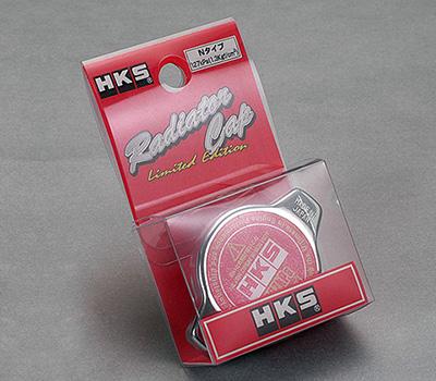 HKS 1.1Bar Uppgraderat Kylarlock