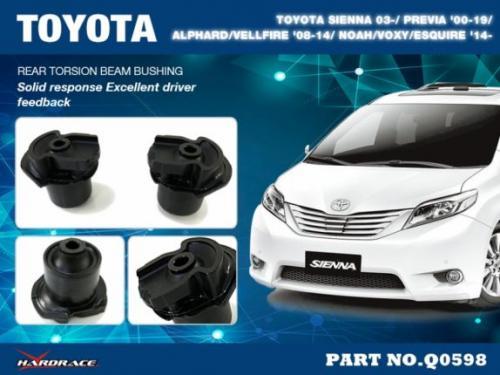 Toyota Bakre Torsionsstagsbussning (Förstärkt Gummibussning) - 2Delar/Set Hardrace