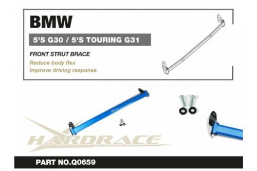 BMW 5-Serie G3x (Exkl. M550i / M550D / M5) Fjäderbensstag V2. - 1Delar/Set Hardrace