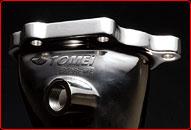 Expreme Turbo ELBOWS RB26DETT BNR32 / BCNR33 / BNR34 TOMEI