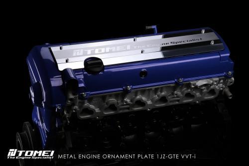 1JZ-GTE VVT-i Tändstiftskåpa Plåt/Silver TOMEI
