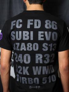 "WMD ""Car Love""-T-Shirt"