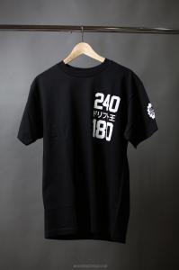 """WMD """"S-chassi""""-T-Shirts"""