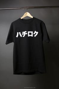 """WMD """"Hachi Roku""""-T-Shirt"""