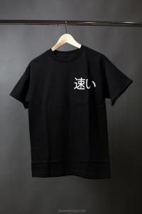 "WMD ""Too Fast""-T-Shirt"
