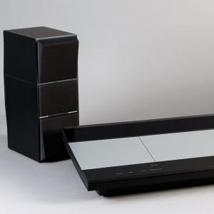 Beocenter 9300 - Komplett Beosystem