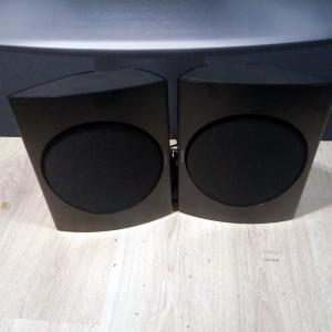 Beolab 17 Black Edition - Including wall bracket