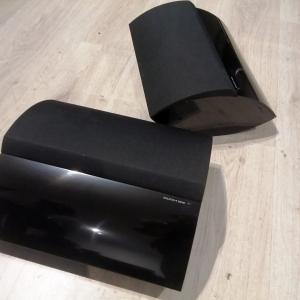 Beolab 4000 Piano-Black Edition
