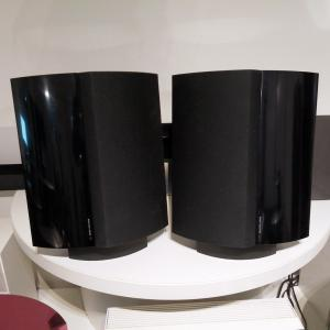 Beolab 4000 Black Edition