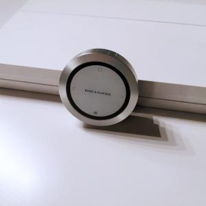 Beosound Essence + Essence Remote - Kaukosäädin