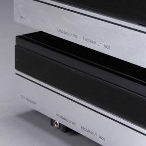 Beosystem 7000 Alu Edition