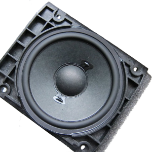 Beolab 3500 speaker base element