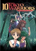10 Tokyo Warriors: The Final Battle