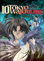 10 Tokyo Warriors - The Complete Series