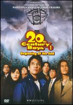 20th Century Boys 1 - Beginning Of The End
