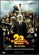20th Century Boys 2 - The Last Hope