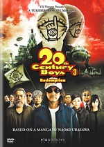 20th Century Boys 3 - Redemption