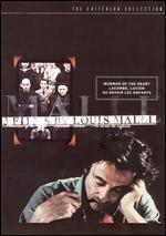 3 Films By Louis Malle - Criterion Collection