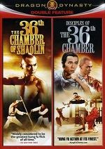36th Chamber Of Shaolin / Disciples Of The 36th Chamber
