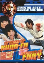 37 Plots Of Kung Fu / Revenge Of Fury
