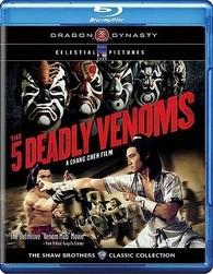 5 Deadly Venoms (BLU-RAY)