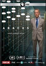 Abacus - Small Enough To Jail