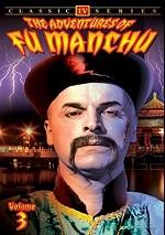 Adventures Of Fu Manchu - Vol. 3