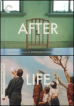 After Life - Criterion Collection