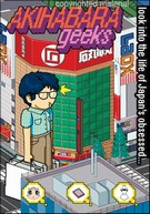 Akihabara Geeks