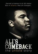 Ali's Comeback - The Untold Story