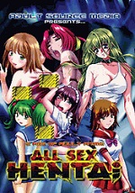 All Sex Hentai - Vol. 1