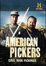 American Pickers: Civil War Pickings