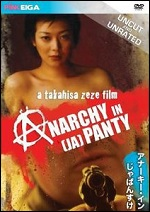 Anarchy In [Ja] Panty