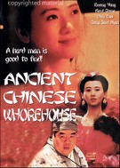 Ancient Chinese Whorehouse