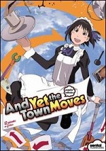 And Yet The Town Moves - The Complete Collection