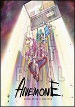 Anemone: Eureka Seven Hi-Evolution (DVD + BLU-RAY)